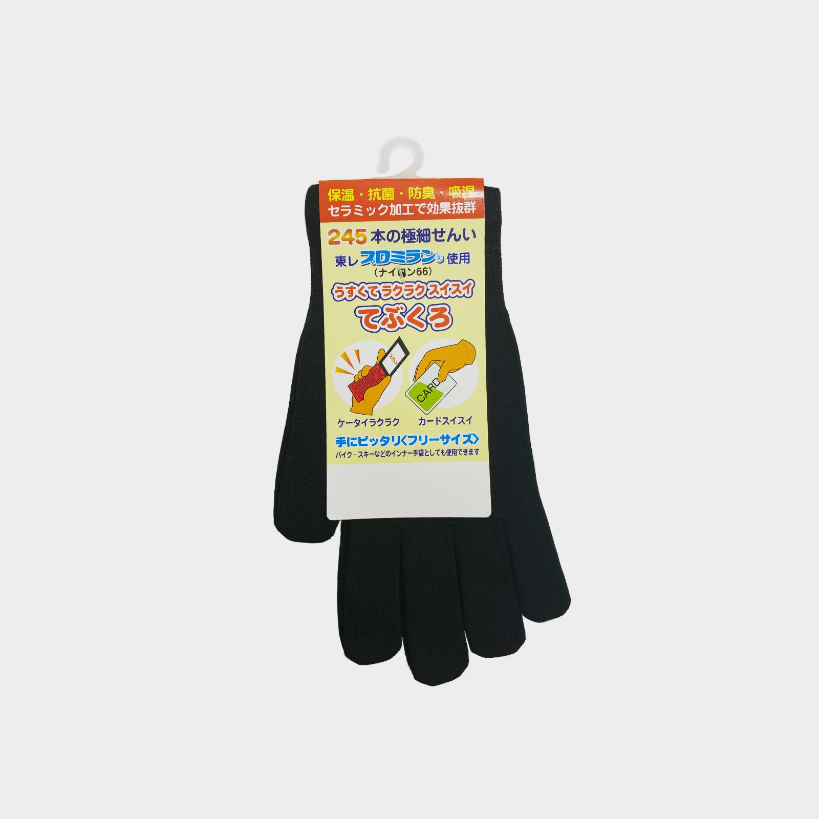 New Feeling Nylon Gloves (Black) by REWIND