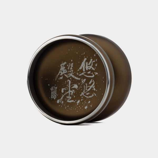Ethereal yo-yo in Khaki Special Edition by YOYOPALACE